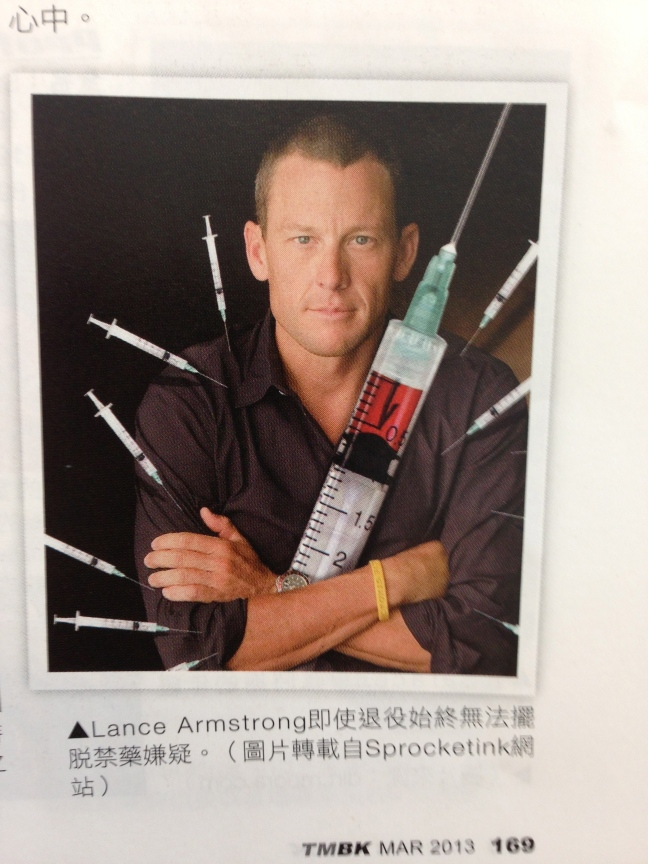 my, that is a big needle there, Lance