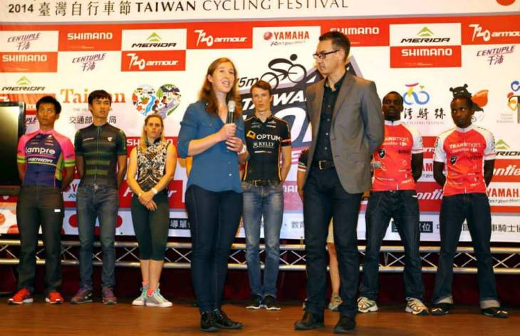 Taiwan KOM Challenge 2014 Press Conference
