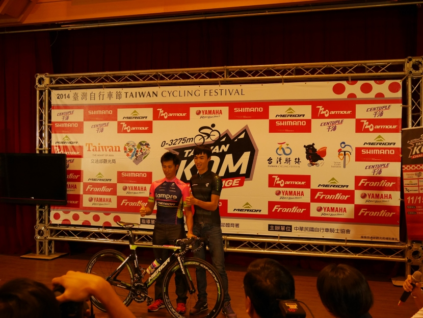 New Taiwanese Lampre-Merida signing Fang Jun Kai and Taiwanese climbing sensation Wang Yin-Chi